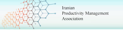 Iranian Productivity Management Association